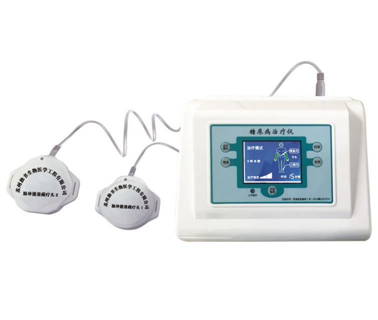 糖尿病治疗仪(家用型)